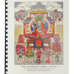 Daily Guru Rinpoche sadhana 8.5 x 11