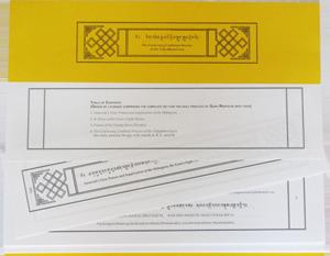 Guru Rinpoche sadhana pecha