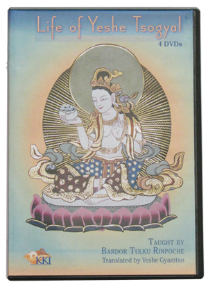 Life of Yeshe Tsogayl DVD