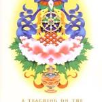 Teaching on Tashi Prayer