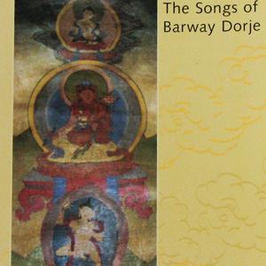 Treasury of Eloquence by Terchen Barway Dorje
