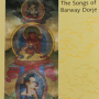 Treasury of Eloquence by Terchen Barway Dorje