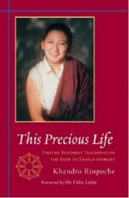 This Precious Life Khandro Rin