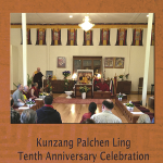 KPL 10th Anniversary Bookstore cover 2013