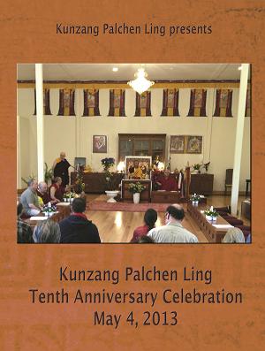 KPL 10th Anniversary Bookstore cover 2013
