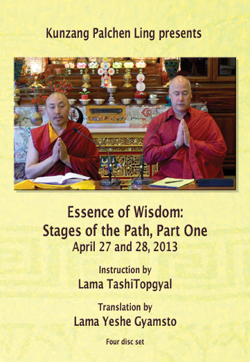 Essence of Wisdom, Part One, DVD