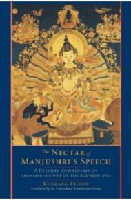 The Nectar of Manjushri's Speech (2)
