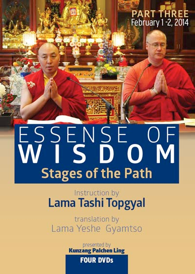 Essence of Wisdom, Part Three, dvd