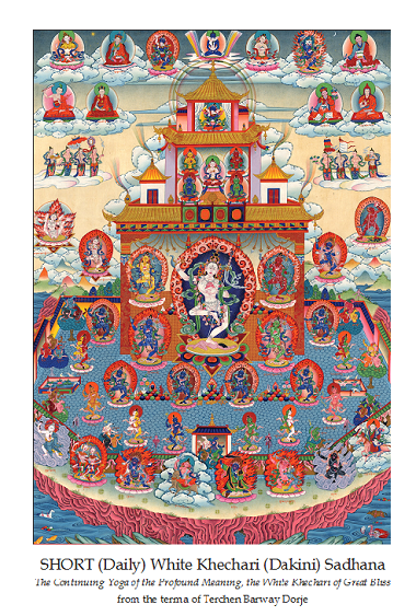 White Khenchari (Dakini) Sadhana, SHORT (Daily)  8.5x11format